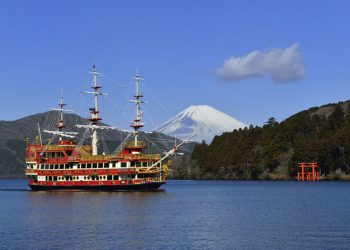 Hakone One Day Tour By Odakyu