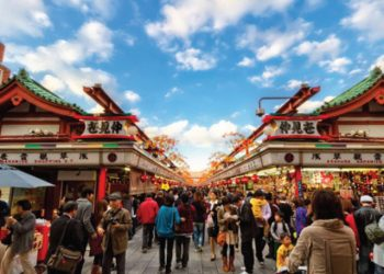 Tokyo Full Day Tour by Japan Holiday Tours
