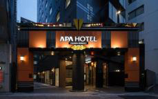 apa-hotel
