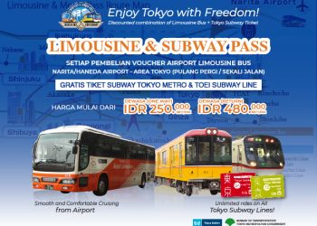 Tiket Limousine Bus (Free Subway Pass)