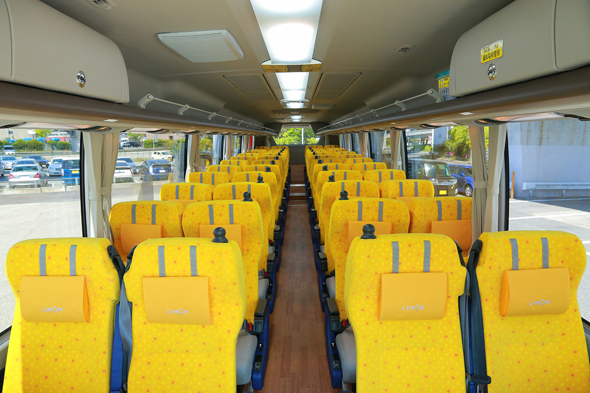 Limonbus-internal1