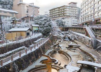 1 Day Kobe Mt. Rokko Snow Park & Arima Onsen Tour by Limon Bus