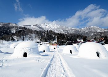 2D1N Winter Fun in Nagano by Club Tourism