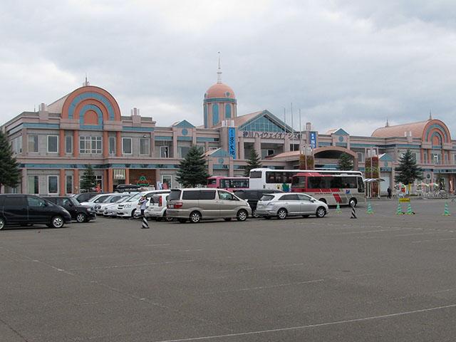 sunagawa rest area