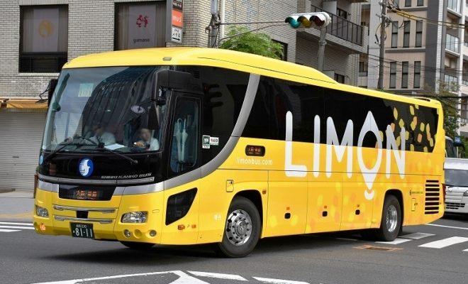 limon bus
