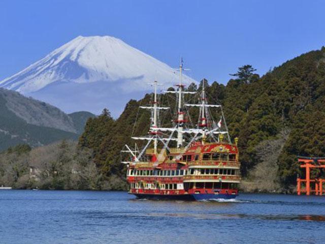 pirate ship ashinoko
