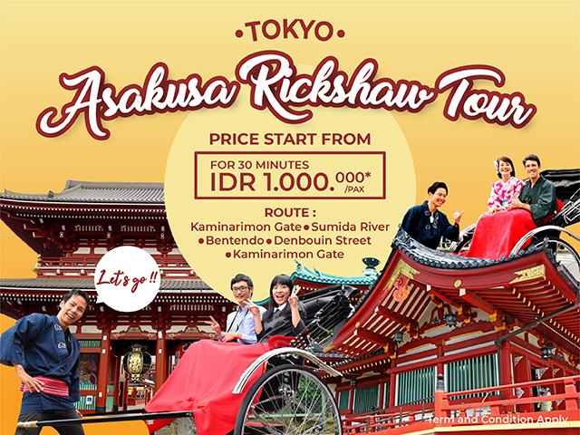 Asakusa Rickshaw 2