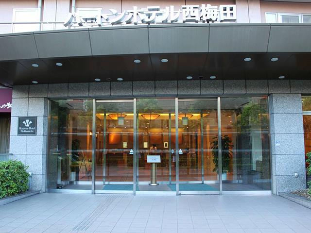 osaka umeda hotel