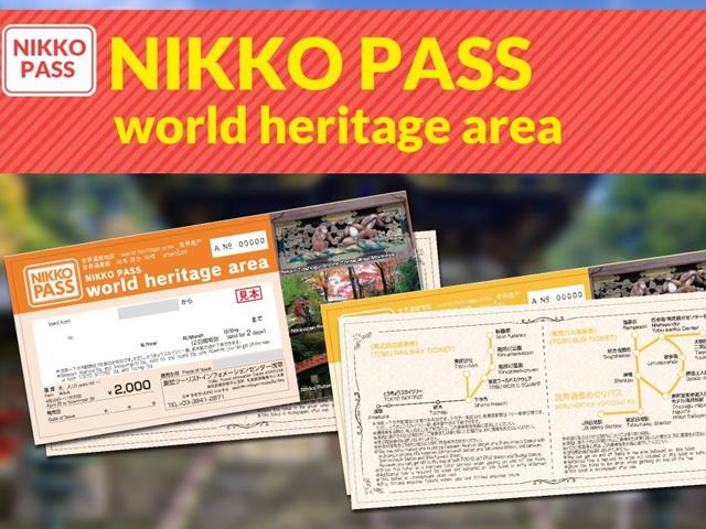 nikko wordl heritage
