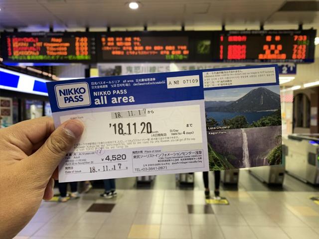 pass nikko