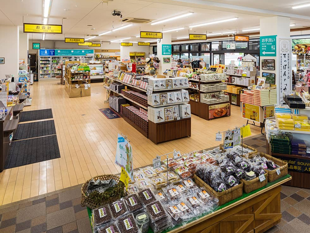 hirayu shopping
