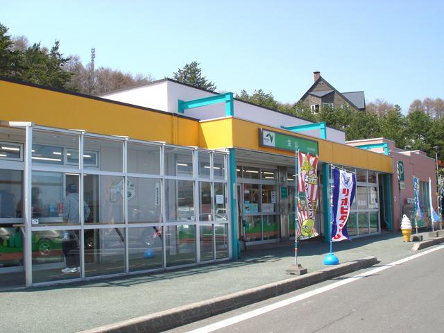 kanayama parking area
