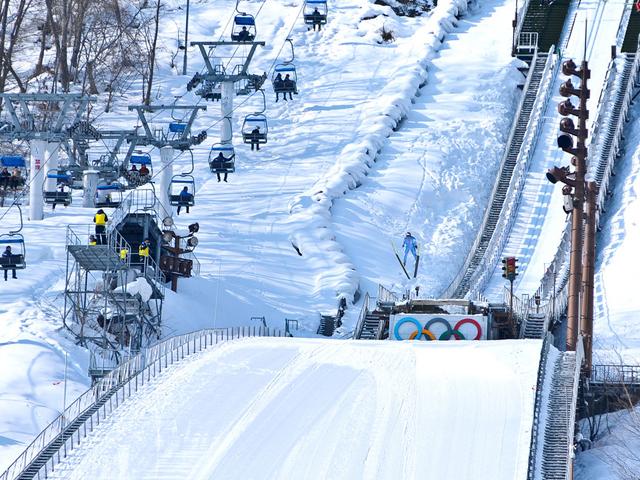 mt okura ski jum stadion