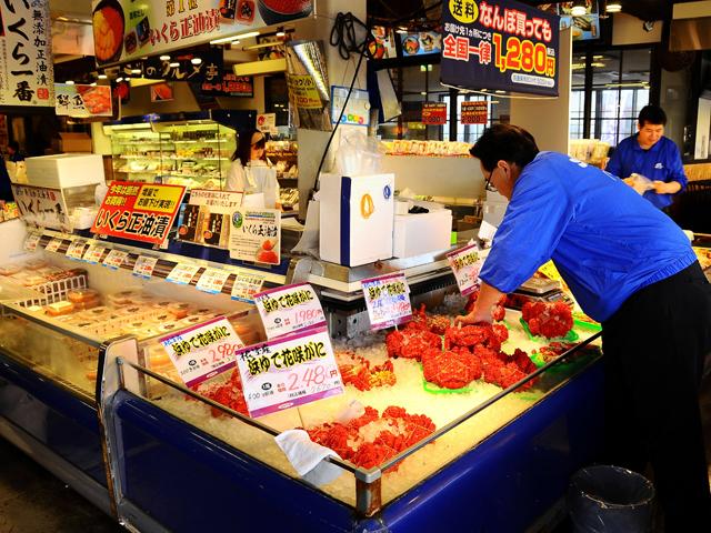 sapporo market