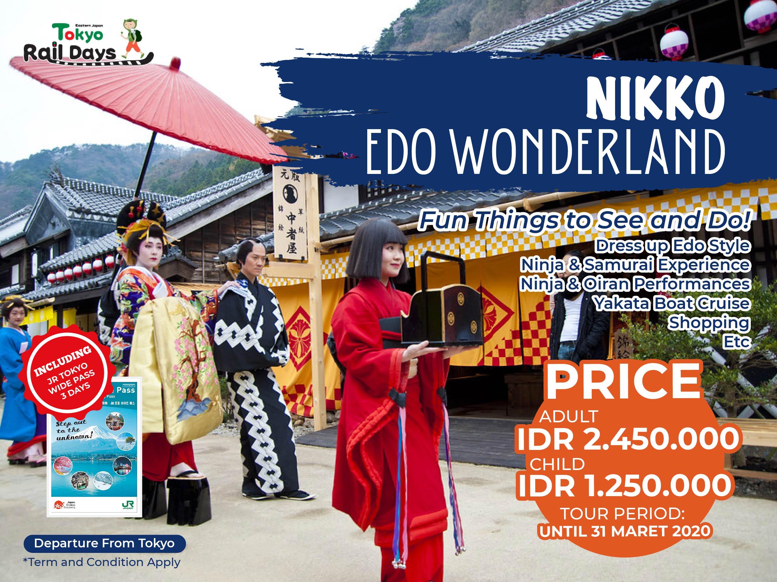 Edo Wonderland Web-02