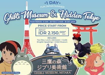 1 Day Ghibli Museum & Hidden Tokyo Tour By Sunrise Tours