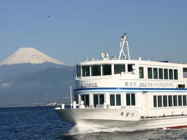 Suruga Bay Mini Cruise