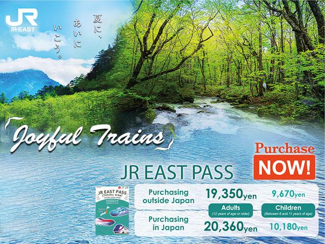 jr-east-pass-tohuku-area-mobile-size